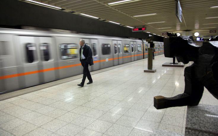 Άνοιξε ο σταθμός του μετρό στην Αττική