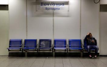 Κλειστός ο σταθμός του μετρό «Σύνταγμα» από το μεσημέρι