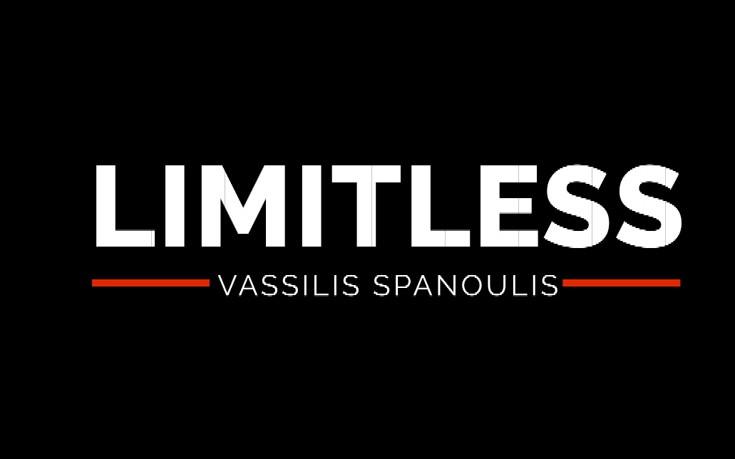 Σε παγκόσμια πρώτη μετάδοση το «Limitless – Vassilis Spanoulis» στα κανάλια Novasports