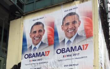 Μπαράκ Ομπάμα για πρόεδρος της Γαλλίας: Oui on peut