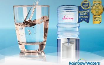 Με επιτυχία ολοκληρώθηκε η ετήσια επιθεώρηση της RAINBOW WATERS