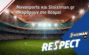 «Respect», συνεργασία των καναλιών Νovasports και του Stoiximan.gr