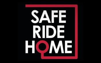 «Safe Ride Home», οι καλύτερες στιγμές είναι αυτές που θυμάσαι