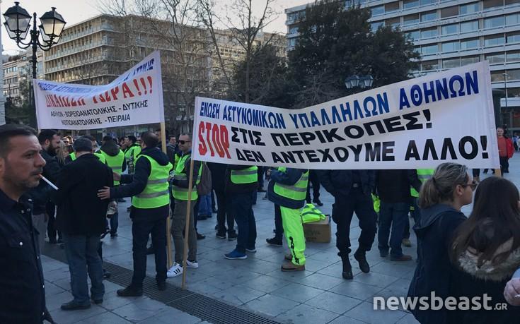 Οι ένστολοι διαμαρτύρονται στο Σύνταγμα