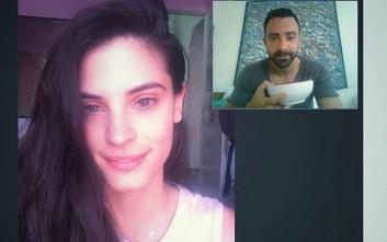 Η σχέση εξ αποστάσεως του Σάκη Τανιμανίδη και το Skype