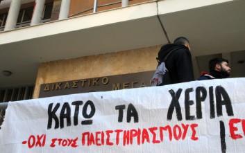 Συγκέντρωση ενάντια στους πλειστηριασμούς στη Θεσσαλονίκη