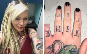 Έκοψε το δάχτυλό της γιατί… έτσι ήθελε