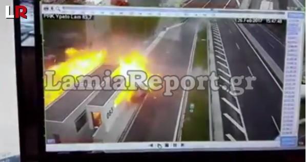 Βίντεο με το τρομακτικό τροχαίο με τέσσερις νεκρούς στην Αθηνών- Λαμίας