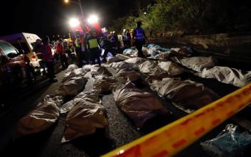 Πολύνεκρο τροχαίο δυστύχημα με τουριστικό λεωφορείο στην Ταϊβάν