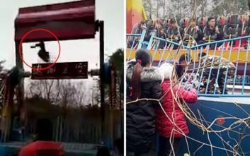 Ανήλικη εκτοξεύθηκε από παιχνίδι σε θεματικό πάρκο και σκοτώθηκε