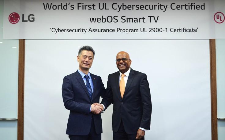 Το LG WebOS 3.5 Security Manager λαμβάνει πιστοποίηση του προγράμματος Cybersecurity Assurance