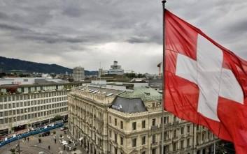 Η Ελβετία λυπάται αλλά… αδιαφορεί για τις αμερικάνικες κυρώσεις στο Ιράν