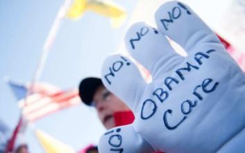 Παρουσιάστηκε ο διάδοχος του Obamacare