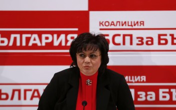 Αναγνώρισαν την ήττα τους στις εκλογές της Βουλγαρίας οι σοσιαλιστές
