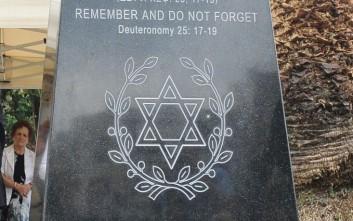 Βανδάλισαν το μνημείο των Εβραίων στην Καβάλα