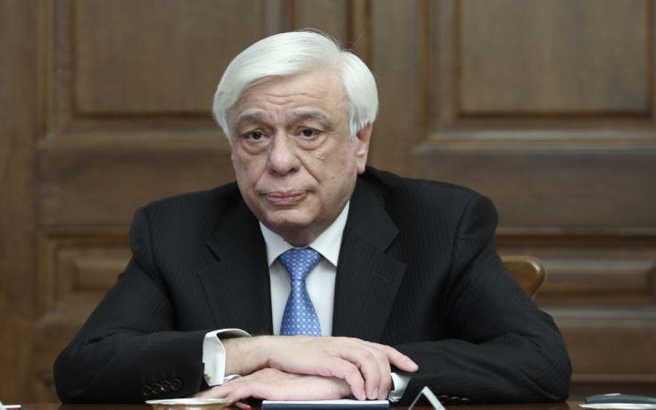 Παυλόπουλος: Οι μεταρρυθμίσεις πρέπει να έχουν στόχο την βελτίωση του κοινωνικού και οικονομικού περιβάλλοντος