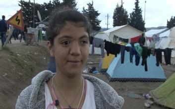 Η 17χρονη από τη Συρία που θα συναντηθεί με την οικογένεια της μετά από 2,5 χρόνια