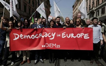 Δημόσια εταιρεία διαχείρισης κόκκινων δανείων προκρίνει το DiEM25