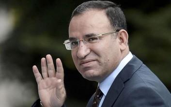 Ακυρώθηκαν συγκεντρώσεις υπέρ του Ερντογάν στη Γερμανία