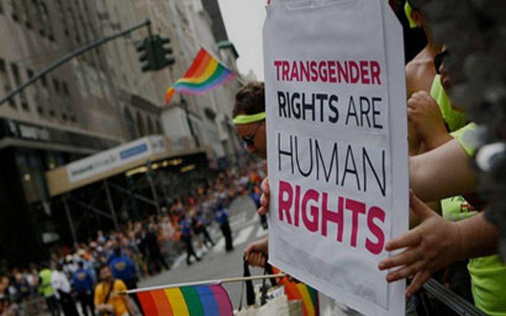 Αποζημιώνονται οι τρανσέξουαλ που έχουν υποστεί υποχρεωτική στείρωση στη Σουηδία