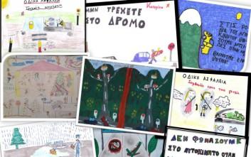 Τα παιδιά ζωγραφίζουν την οδήγηση των μεγάλων και δεν δείχνουν καμία επιείκεια