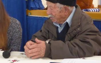 Πέθανε, στα 104, μία εμβληματική φυσιογνωμία της Χίου