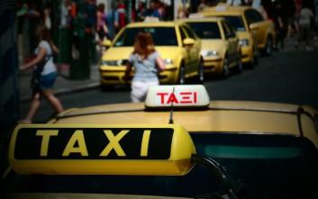 Χωρίς ταξί για 4 ώρες η Αθήνα την Τρίτη 26 Φεβρουαρίου