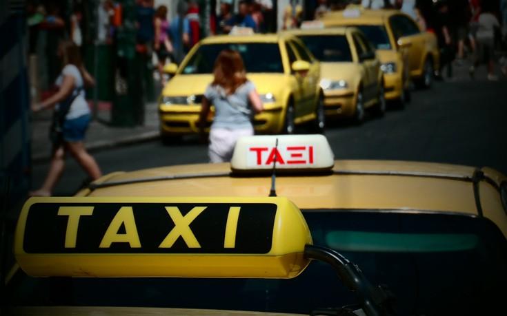Χωρίς ταξί για τέσσερις ώρες σήμερα η Αθήνα