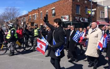 «Ζήτω η Ελλάς» φώναξε ο καναδός πρωθυπουργός στην παρέλαση για την 25η Μαρτίου στο Μόντρεαλ