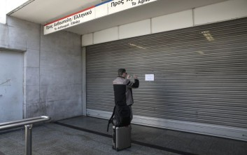 Κλειστός και σήμερα ο σταθμός του μετρό στο Σύνταγμα