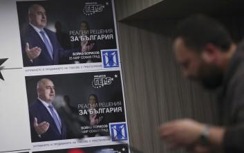 Το τελικό αποτέλεσμα των εκλογών στη Βουλγαρία
