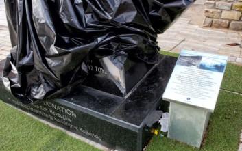 Άγνωστοι βανδάλισαν το μνημείο των Ελλήνων Εβραίων στην Καβάλα