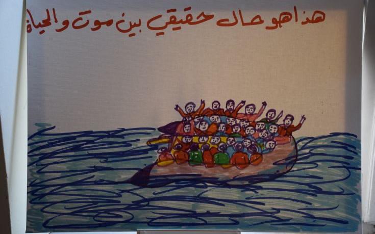 Αναζητώντας μια 11χρονη από τη Συρία μέσα από τις ζωγραφιές της