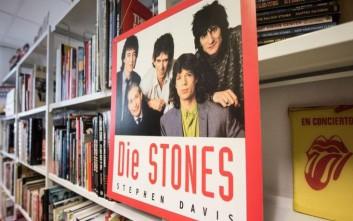 Τεράστια συλλογή των Rolling Stones μετακομίζει από τη Βόννη στο Φράιμπουργκ