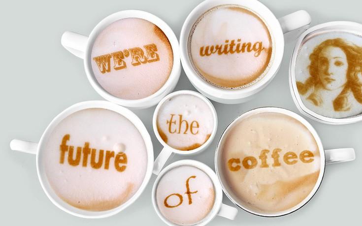 Τυπώστε την αγαπημένη σας φωτογραφία στον καφέ σας
