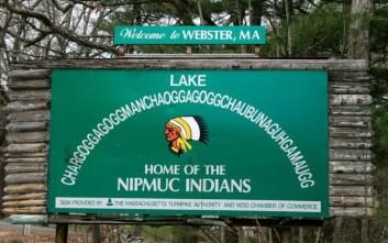 Η ινδιάνικη λίμνη το όνομα της οποίας έχει… 46 γράμματα