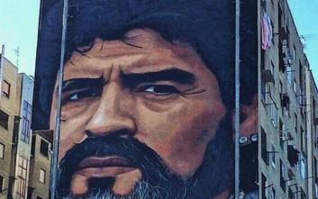 Ο Μαραντόνα έγινε γκράφιτι στη Νάπολη