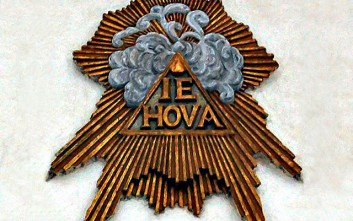 Εξτρεμιστική οργάνωση οι Μάρτυρες του Ιεχωβά στη Ρωσία