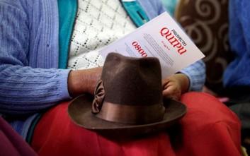 Γιατί 300.000 άνθρωποι στο Περού στειρώθηκαν χωρίς να το ξέρουν μεταξύ 1996 και 2000