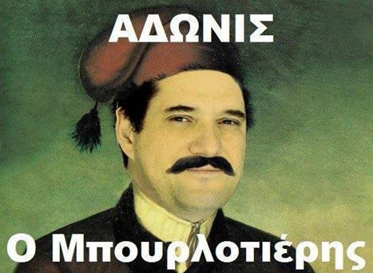 adntf1