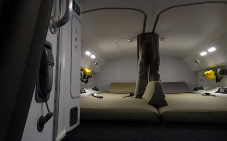 Οι χώροι ξεκούρασης των πιλότων κατά τη διάρκεια των πτήσεων