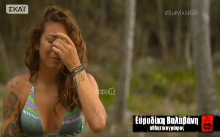 Ξέσπασε σε κλάματα η Ευρυδίκη Βαλαβάνη στο Survivor
