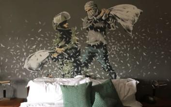 Το ξενοδοχείο του Banksy ανοίγει τις πόρτες του στη Βηθλεέμ