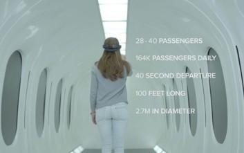 Αυτό είναι το σούπερ «τρένο» που θα κινείται με ταχύτητα 800 χιλιομέτρων