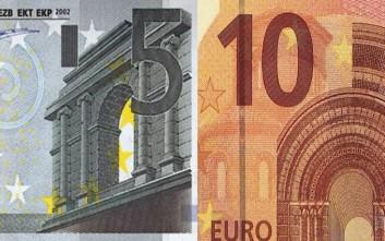 Για… πέταμα τα χαρτονομίσματα των 5 και 10 ευρώ