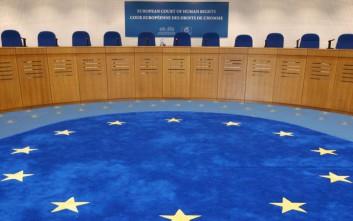 Έλληνας δικαστής στη θέση του αντιπροέδρου του ΕΔΔΑ