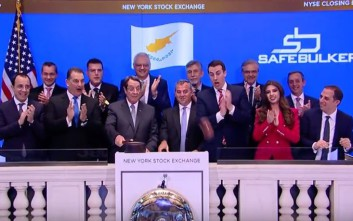 Το απρόοπτο με το σφυρί που εκσφενδονίστηκε από το χέρι του Νίκου Αναστασιάδη στη Wall Street