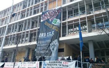 Αναβλήθηκε για τις 9 Νοεμβρίου η δίκη για τους 21 συλληφθέντες στις Σκουριές