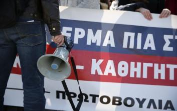 Η ΟΛΜΕ απαντά με απεργία και συλλαλητήρια στις αλλαγές στο Λύκειο