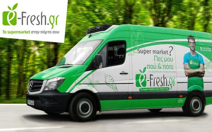 Το e-Fresh.gr είναι το νέο supermarket για όλη την Αθήνα